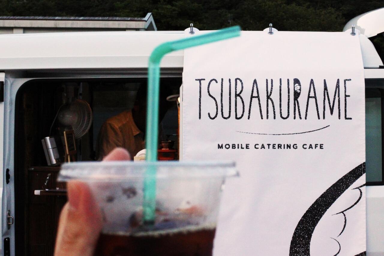 tsubakurame