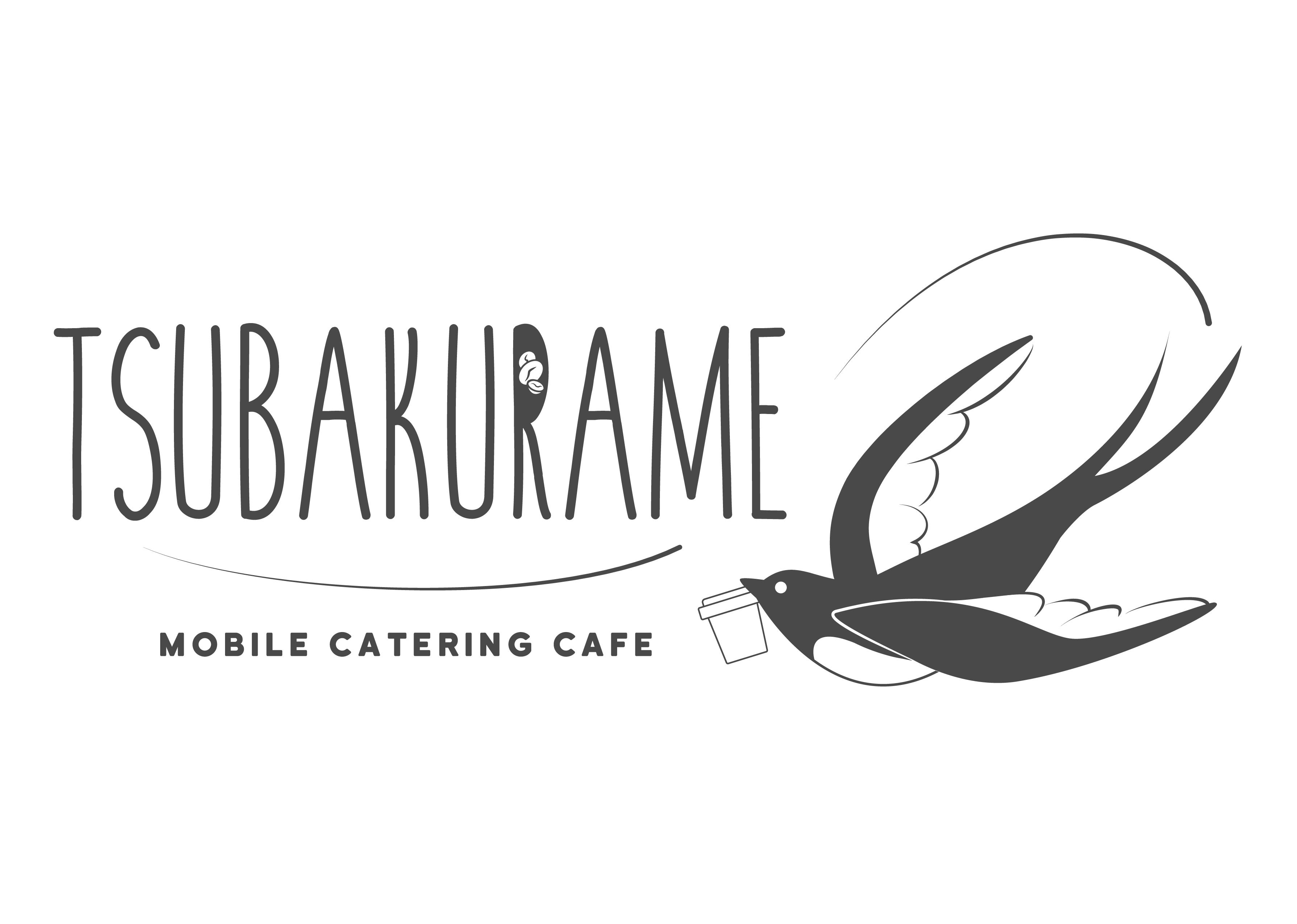 tsubakurame-logo
